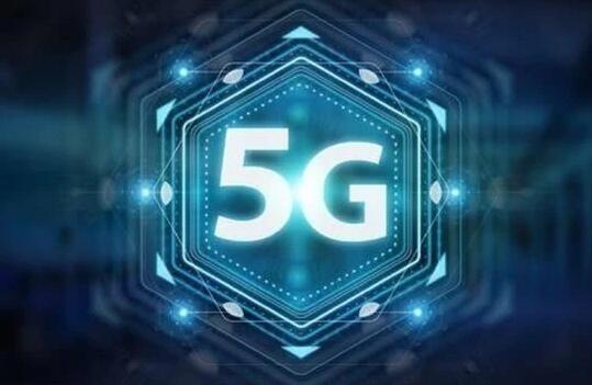 三大运营商回应降速传言:4G不会降速,5G网速会更快