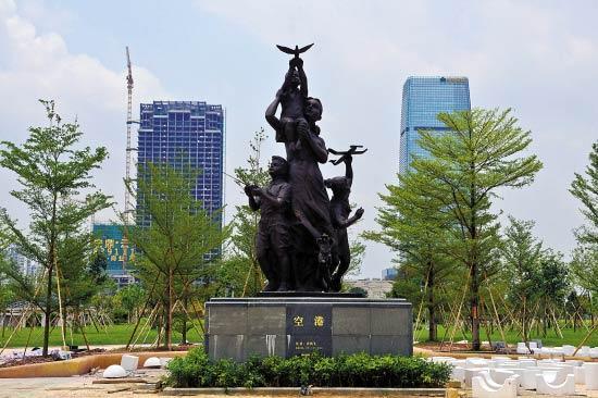 广州市新儿童公园