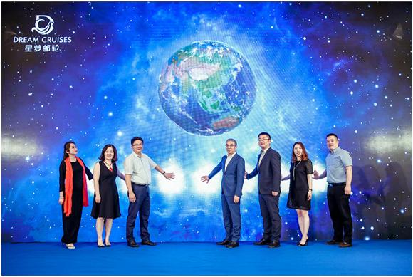 「探索梦号」强势加盟星梦邮轮 2019年春季将开启南半球澳新之旅