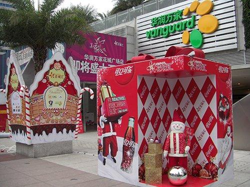 可乐瓶手工制作大全圣诞树步骤