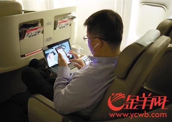 """""""飞机上玩手机""""实施一周 旅客:空中上网限制多"""