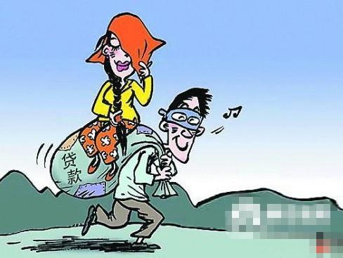 花钱买漫画不包v漫画哦!媳妇手绘教程视频图片