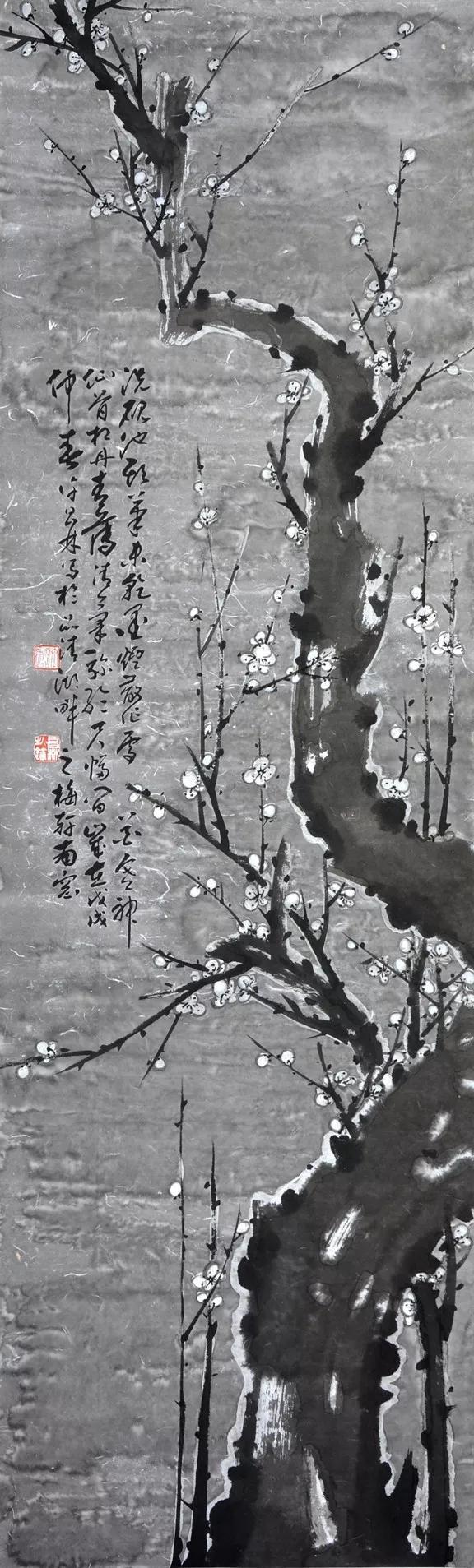 深莞惠+汕尾、河源五市写意国画创作联展