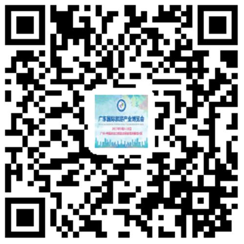 """2017广东旅博会即将开幕,打造""""旅游+""""产业融合"""