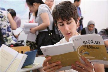 汉语正式成为荷兰中学毕业考试外语选考科目