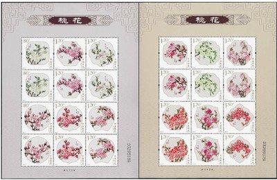 图为2013年3月16日发行的《桃花》特种邮票