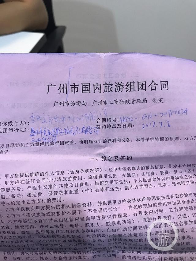 猫眼坏掉半夜陌生人敲门 30多位外地女孩在广东遭遇惊魂一夜