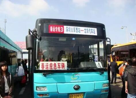 深圳西站春运专线来了!南山新开两条24小时公交线