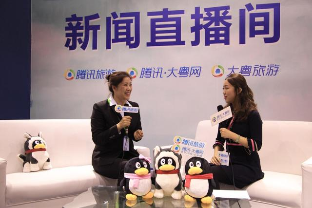 2018广州旅展开幕首日 多位旅游大咖做客腾讯新闻直播间