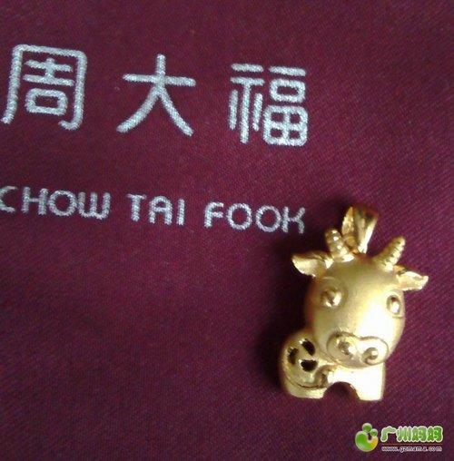 香港购物归来 周大福日月星 楼上燕窝 护肤品