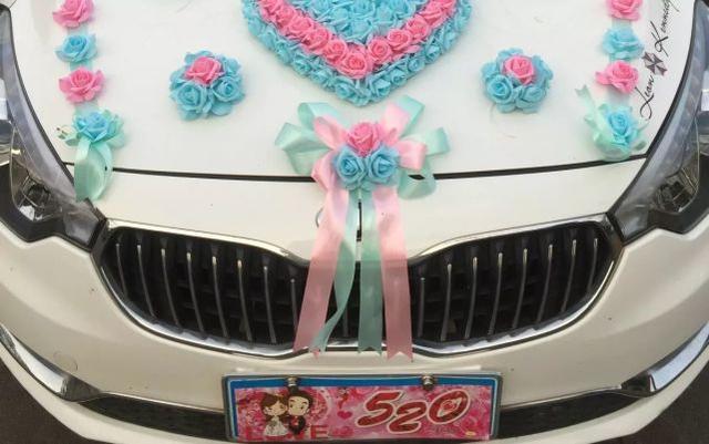 """佛山一辆""""520""""婚车开出去就被罚"""