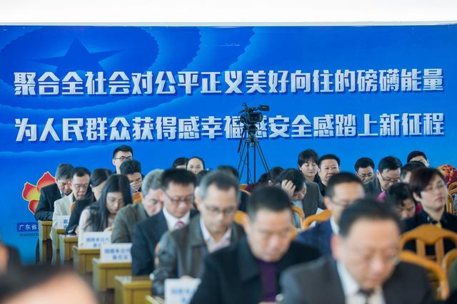 凝聚各方正能量 让群众共享法治成果 | 广东省法律援助基金会成立大会召开