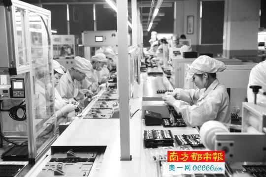 中山牵手香港科技大学共建创新中心