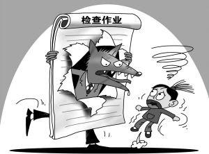 动漫美女强奸_深圳一体育老师涉强奸小学女生致怀孕 已被刑拘      17k 300x222