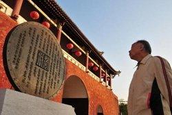 东莞:历史源远流长