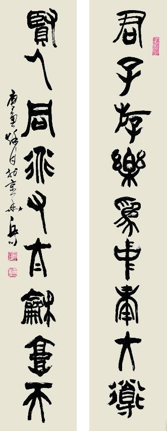 王岳川书法展即将在上海刘海粟美术新馆开幕