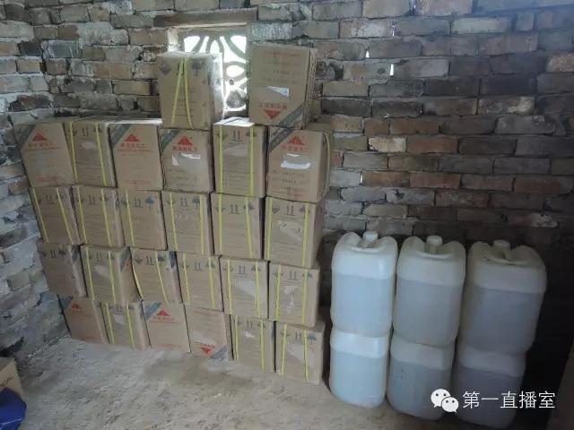 惠东毒师异地制毒300公斤 未出手便被警方端掉