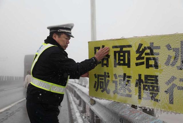 """广东""""死亡高速"""":一人坚守十年为它除名"""
