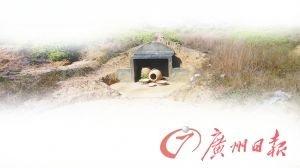 广州12座坟被掘 村民疑与土地纠纷有关(图)