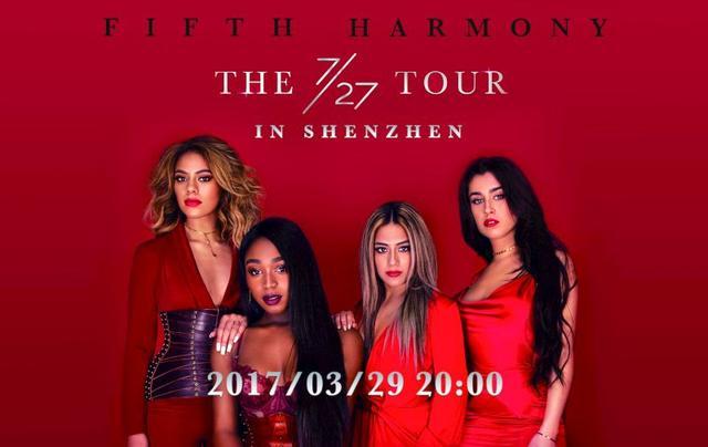 Fifth Harmony世界巡演深圳站,送票啦!