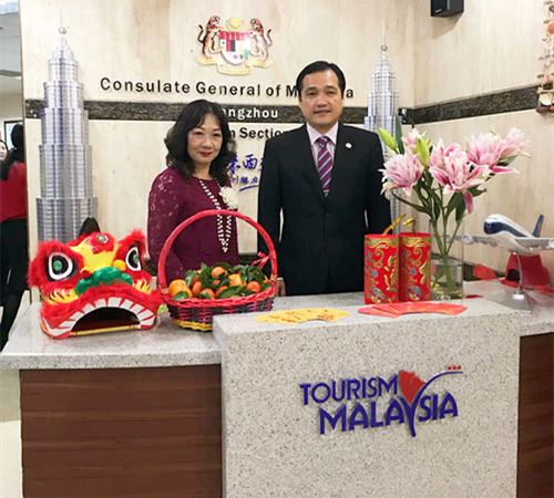 马来西亚旅游局开放日捞喜新年祝福