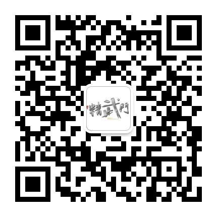 """精武门团体半决赛称重仪式""""擦枪走火"""""""