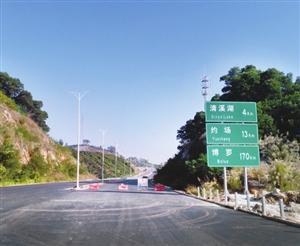 东莞清溪首个高速路口年底通 半小时直抵深圳福田罗湖龙岗