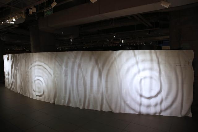"""方所年度主题""""人本设计""""开篇——巨型波浪墙体对你说话"""