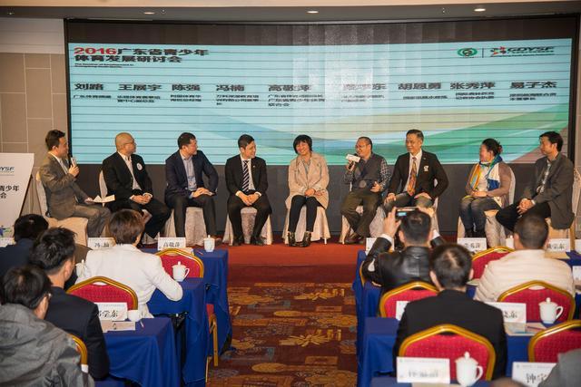 广东省青少年体育发展研讨会昨日举行