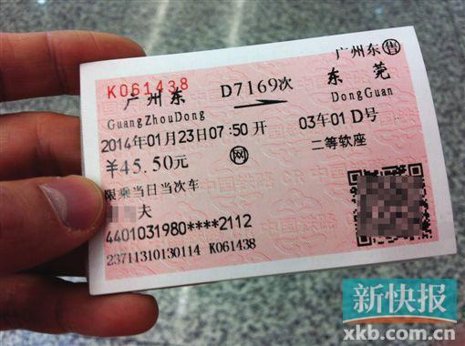 网购多张火车票,在取票机上是否可以只取其中一张,怎样操作。