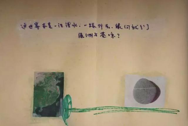 艺术家叶永青