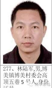 陆丰67岁涉毒逃犯被抓获 现场缴获毒资10万元