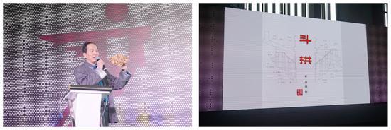 斯杯迪贝原创家具设计创意活动在穗颁奖_大大赛展会主题家具图片
