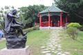 大潭山郊野公园