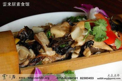铁板包浆豆腐   菌香藕夹   竹筒饭   松茸焖饭   龚海斌peter:   云来居素图片