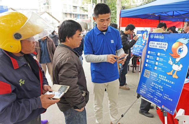 送法进村惠居民  涉法问题点手机