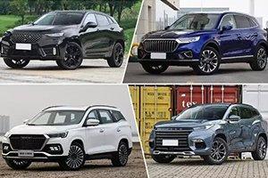 价格不高却很气派 四款适合过年探亲的国产SUV推荐