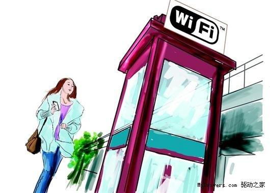 Wi-Fi信号可转电能:未来手机不断电