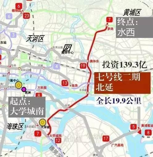 广州地铁10条新线路要准备开建了 哪条到你家门口图片