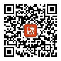 广东提出新一轮就业创业意见 3年内建成10所高水平技师学院