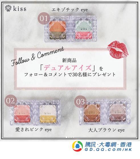 选择困难症! 12款性价比高的双色眼影盒