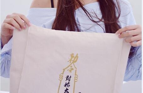 腾讯大粤网2017纪念环保袋