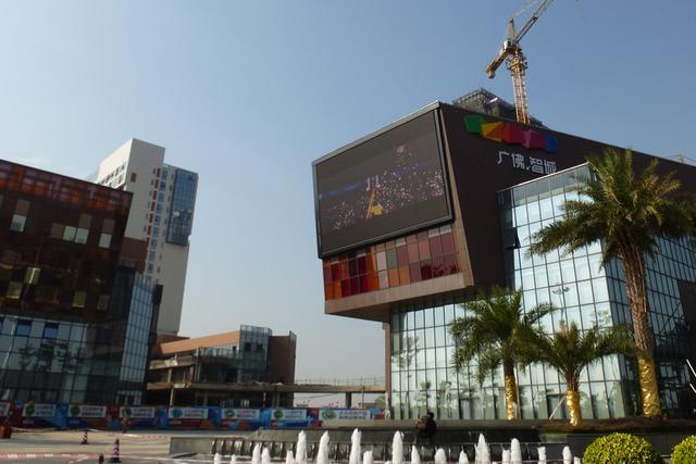 广佛智城电商孵化加速产业园图片
