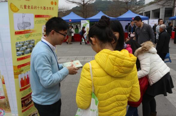 人人参与315 创建国家食品安全城市