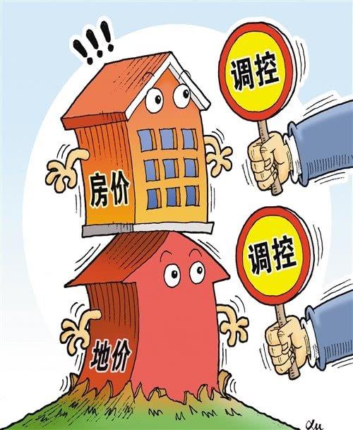 城市房价跌了?房地产市场进入寒冬了?一文了解楼市现状