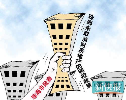 2012年房地产调控政策_2017年房地产调控_房地产历史走势