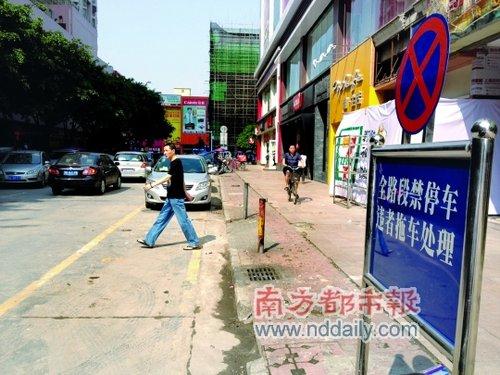 东莞虎门200米路段年罚款数百万 协管员开罚单