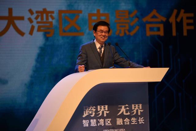 大湾区青年影像节颁奖仪式在广州大剧院隆重举行 5万元奖金得主诞生