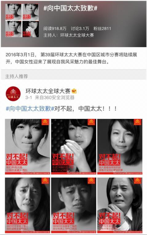 环球太太大赛世界主席韩智炫:关注女性公益和中国太太