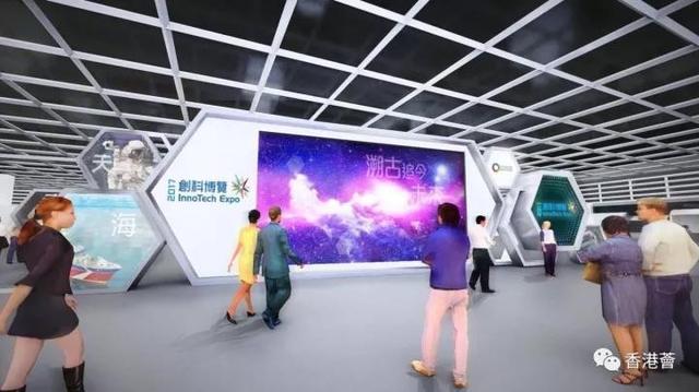 鉴古追今.开创未来《创科博览2017》又来了!